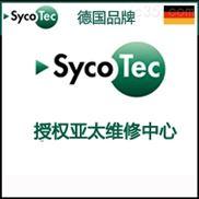 乐虎国际手机平台主轴维修 德国原厂配件