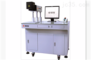 DPF系列-半导体泵浦光纤激光标记系统