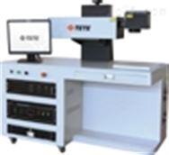 DPV系列半導體端面泵浦激光標記系統