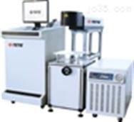 DPY系列半導體側面泵浦激光標記系統