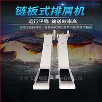 昆明机床XK2420排屑机厂家沧州飞盛顺