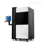 工業型樹脂SLA光固化3D打印機JH-SLA-450