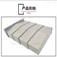 西力精机卧式平床身数控车床钢板防护罩