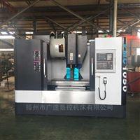VMC1050VMC1050数控加工中心厂家