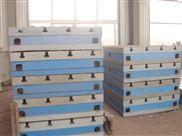 大量现货 铸铁焊接平台 活动价销售