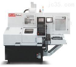 HPS-30R精密无人排刀式数控车床