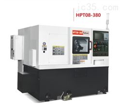 HPT08-380台群精机全功能超精密数控车床