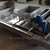 轧钢设备用300型走带式过滤机