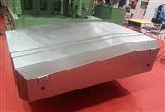 龙门磨床导轨钢板除尘防护罩