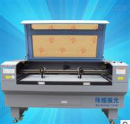 攝像定位激光切割機