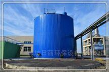 西安市柠檬酸污水处理技术