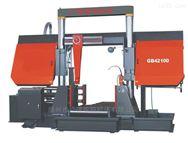 GB42100液压双柱龙门式带锯�I床厂家