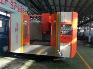 VMC1370三轴加工中心厂家供应