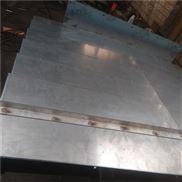 台正机床钢板防护罩定做