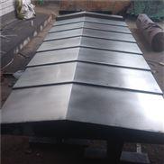 竞技宝镗床钢板导轨防护罩