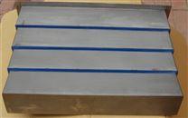 加工中心不锈钢导轨护板
