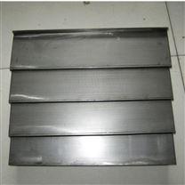 卧式镗铣床导轨钢板防护罩