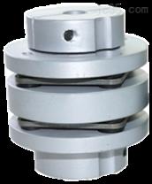 台阶式双膜片弹性联轴器