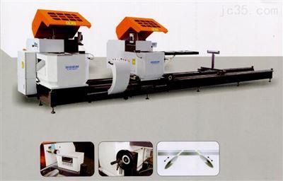 LP-900C-550数显双头锯