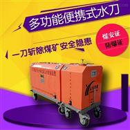 超高压水射流装置 大型水刀水切割机