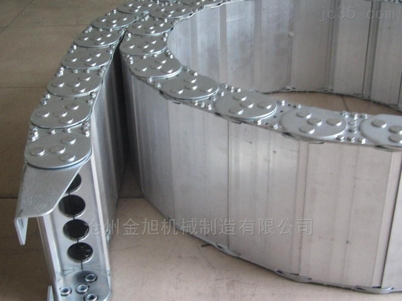 承重型全封闭钢制拖链