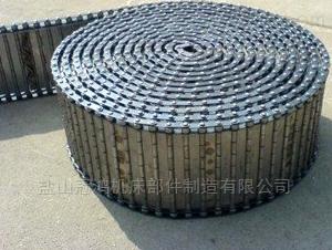 机床排屑机输送链板