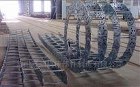 tl175TL175框架式钢制拖链厂家
