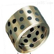 滑动轴承青铜镶嵌自润滑铜套