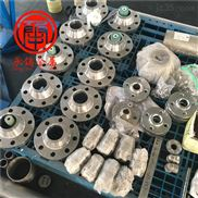 GH4500高温合金焊管