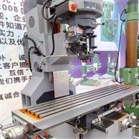 X7132X7132床身式炮塔銑床廠家直銷
