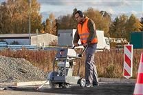 小体积汽油马路切割机威克MFS735手扶地板锯