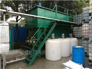 宁波磁力研磨机废水处理设备