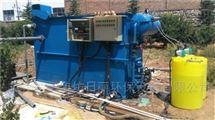 大连市小区污水中水回用设备