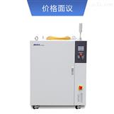 創鑫激光20000W -25000W多模連續光纖激光器