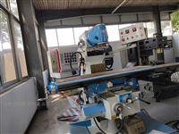 優質銑床廠家直供x6232萬能回轉頭銑床