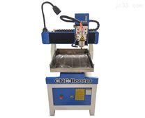 4040 6060小型雕刻机