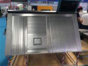 五轴加工中心防护罩