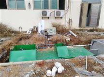 青岛市小型城镇医院污水处理装置