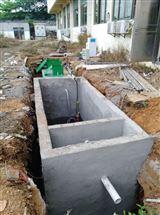 天水市一体化餐洗污水处理装置