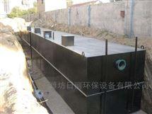 金昌市日处理15立方医院污水处理装置