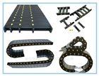 齐全厂家直销各种塑料拖链 45*100桥式拖链报价