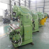 X5032立式升降台铣床厂家