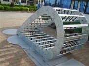TL型框架式钢制拖链
