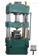 YZC79Z-160干粉成型液壓機
