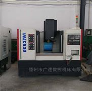 VMC630加工中心 车铣复合机床VMC630