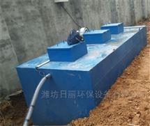 济南市农村生活污水处理装置