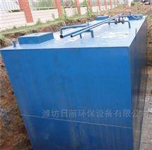 临沂市农村生活污水处理技术