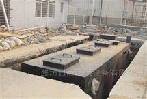 台州市生活污水MBR膜处理装置