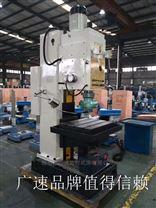 立式钻床Z5163方立柱钻床厂家