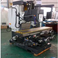 定制x7140床身式銑床立式強力銑床耐磨性強